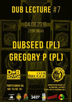 dubseed, gregory p