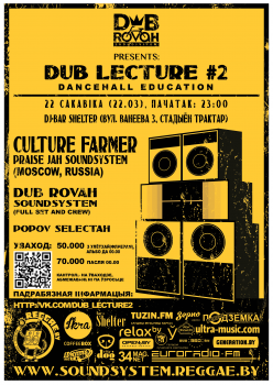 DUB LECTURE #2 - Dub Rovah Sound meets Culture Farmer