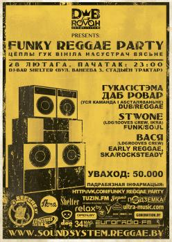 Funky Reggae Party Dub Rovah