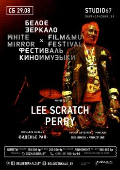 Lee Perry in Minsk